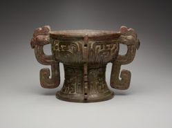 Ritual Serving Vessel (Gui)
