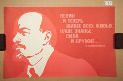 Lenin i teper' zhivee vsekh zhivykh. Nashe znan'e, sila, i oruzhie… V. Maiakovskii (Even now, Lenin is more alive than the living. Our knowledge, power and weapons... V. Mayakovsky)