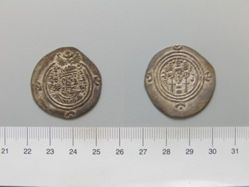 Silver drachm of Khusru II from Persia