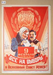 9 fevralia 1947 g.—vse na vybory v Verkhovnyi Sovet RSFSR! (February 9th, 1947—Everyone to the Polls for the Supreme Soviet of the RSFSR!)