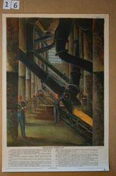 Moshchnyi elevator (A powerful grain elevator)