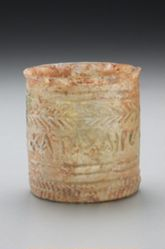 Inscribed Cup