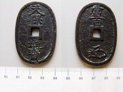 100 Mon of Emperor Ninko from Edo