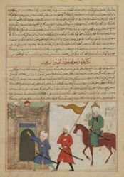 The Conquest of Khaybar by the Prophet Muhammad, from a manuscript of Hafiz-i Abru's Majma' al-tawarikh