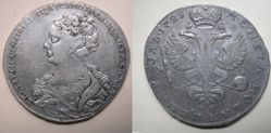 Silver ruble of Catherine I from Moscow