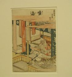 Narumi Station, from the series Designs of the Fifty-three Stations of the Tokaido