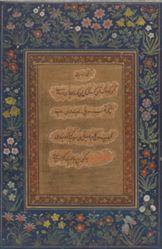 Ragini Dhanasri, from a Garland of Musical Modes (Ragamala) manuscript