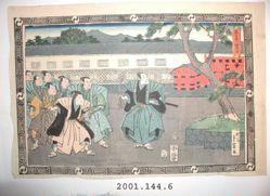 The Chushingura Act IV
