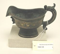 Pouring Vessel (Yi)