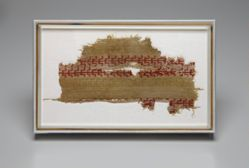 Silk Fragment with Pattern