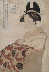 Miyahito of the Tea House Ōgi-ya