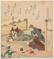 The Ditch Shell (Mizogai), from the series Matching Game of Immortal Genroku-Era Poems with Shells (Genroku Kasen kai awase)