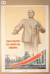 Tiazhelaia industriia est' osnovnaia baza sotsializma (Heavy industry is the main basis of socialism)