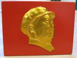 Plaque with Profile of Chairman Mao