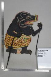 Shadow Puppet (Wayang Kulit) of Wrahasura, from the set Kyai Drajat