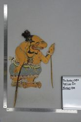 Shadow Puppet (Wayang Kulit) of Kalabendana, from the set Kyai Drajat