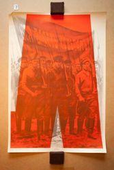 Vsia vlast' Sovetam! (All Power to the Soviets!), no. 1 of 5 from the series Lenin
