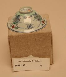 One of Pair of Porcelain Bowl-shaped Cups