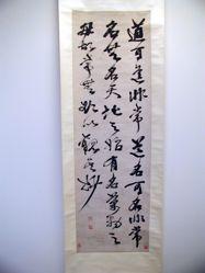 Daode Jing in Running Script (Xing shu)