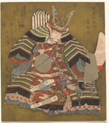 Minamoto no Raikō (Yorimitsu), from the series Six Immortal Samurai Poets (Buke Rokkasen)