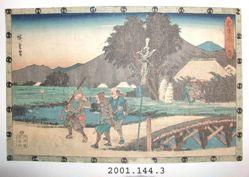 The Chushingura Act VI - Kanpei's Seppuku