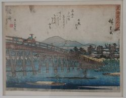 Station 39, Okazaki Bridge over Yahai River,  from the series Fifty-three Stations of the Tokaido