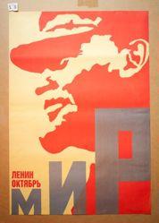Lenin. Oktiabr'. Mir. (Lenin. October. Peace.)