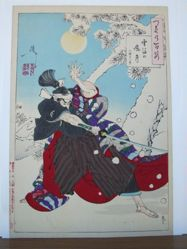 Dawn moon and tumbling snow  - Kobayashi Heihachiro : # 79 of One Hundred Aspects of the Moon