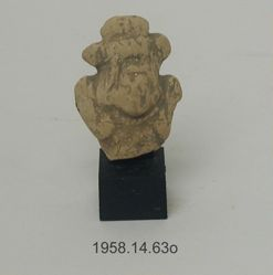 Fragment of a whistle figurine