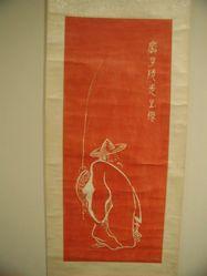 Rubbing of image of Lu Guangshang