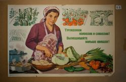 Truzheniki kolkhozov i sovkhozov! Vyrashchivaite bol'she ovoshchei! (Workers of collective and state farms! Grow more vegetables!)