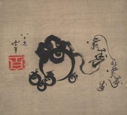 "Five Treasure Balls (hoju) and Five ""Longevity"" Characters"
