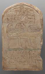 Funerary Stela of Amen-em-hab