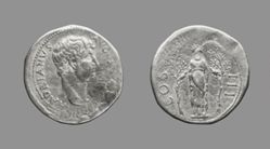 Cistophorus of Hadrian, Emperor of Rome from Halicarnassus
