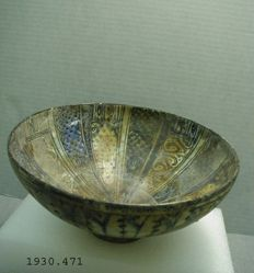 Bowl of Sultanabad Type