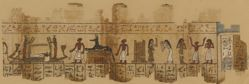 "Fragment from ""Book of the Dead"" Papyrus"
