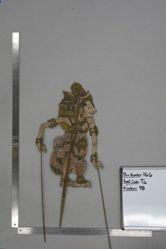 Shadow Puppet (Wayang Kulit) of Sang Hyang Indra