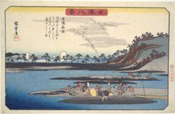 Eight Views of Kanazawa #6: Wild Geese Flying Down at Hirakata