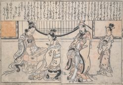 Yang Guifei and another lady playinbg a game while Emperor Xuanzong watching