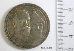 Silver ruble of Nicholas II commemorating the 300th anniversary of the Romanov dynasty
