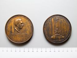 Bronze Medal of a Monument to Manuel Montt and Antonio Varas of Chile