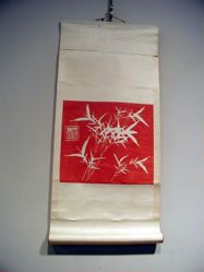 Red and white Rubbing:  Bamboo