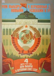 4 marta 1979 goda—Den' vyborov v verkhovnyi sovet SSSR (March 4th, 1979—Election Day for the Supreme Soviet of the USSR)