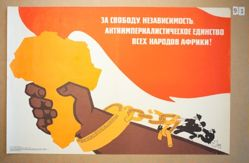 Za svobodu, nezavisimost', antiimperialisticheskoe edinstvo vsekh narodov Afriki! (For freedom, independence, and anti-imperialist unity of all the nations of Africa!)