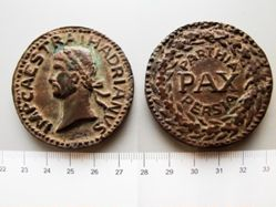 Forgery of Hadrian