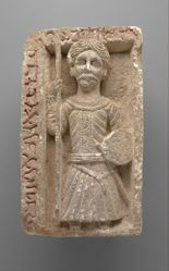 Relief of Arsu