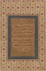 Ragini Pancham, from a Garland of Musical Modes (Ragamala) manuscripta