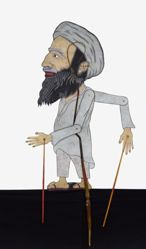 Shadow Puppet (Wayang Kulit) of Osama bin Laden