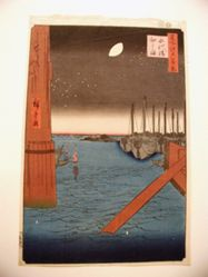 Tsukuda Island from Eitai Bridge (from the series One Hundred Famous Views of Edo)