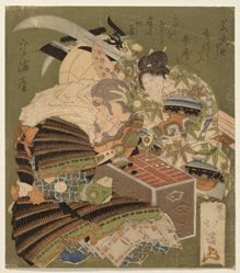Ushiwakamaru Defeats Benkei in a Game of Sugoroku